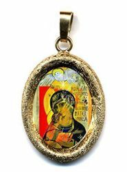 Imagen de Virgen con Niño Medalla Colgante oval acabado diamante mm 19x24 (0,75x0,95 inch) Plata con baño de oro y Porcelana Unisex Mujer Hombre