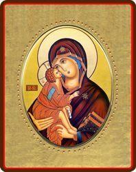 Imagen de Virgen con Niño Icono de Porcelana sobre tablero dorado cm 8x10x1,3 (3,15x3,9x0,5 inch) de mesa y pared