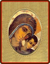 Immagine di La Vergine del Cammino Icona in porcellana su tavola dorata cm 8x10x1,3 (3,15x3,9x0,5 inch) da muro e da tavolo