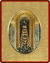 Imagen de Madonna Icono de Porcelana sobre tablero dorado cm 8x10x1,3 (3,15x3,9x0,5 inch) de mesa y pared