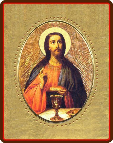 Imagen de Cristo Icono de Porcelana sobre tablero dorado cm 8x10x1,3 (3,15x3,9x0,5 inch) de mesa y pared