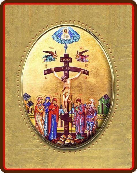 Immagine di Crocifissione Icona in porcellana su tavola dorata cm 8x10x1,3 (3,15x3,9x0,5 inch) da muro e da tavolo