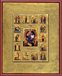 Imagen de Via Crucis Icono de Porcelana sobre tablero dorado cm 18x22x2,5 (7,1x8,7x1 inch) de mesa y pared