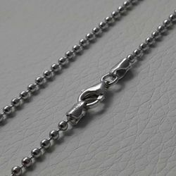 Picture of Beads Chain Silver 925 cm 80 (31,5 in) Unisex Woman Man