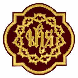 Immagine di Emblema ricamato quadrilobo decorazione JHS Corona di Spine H. cm 21 (8,3 inch) Poliestere Oro/Granata per Velo Omerale e Paramenti liturgici