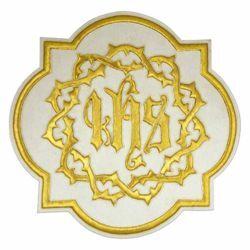 Immagine di Emblema ricamato quadrilobo decorazione JHS Corona di Spine H. cm 21 (8,3 inch) Poliestere Oro/Bianco per Velo Omerale e Paramenti liturgici
