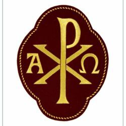 Picture of Quatrefoil Embroidered applique Emblem Pax Alpha Omega symbol H. cm 20 (7,9 inch) Polyester Gold/Garnet Red for liturgical Vestments