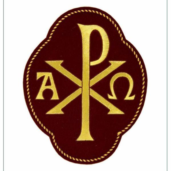 Picture of Quatrefoil Embroidered applique Emblem Pax Alpha Omega symbol H. cm 20 (7,9 inch) Polyester Gold/Garnet Red for liturgical Vestments