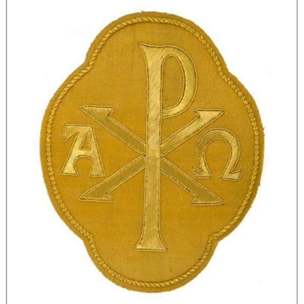 Picture of Quatrefoil Embroidered applique Emblem Pax Alpha Omega symbol H. cm 20 (7,9 inch) Polyester Gold/Yellow for liturgical Vestments