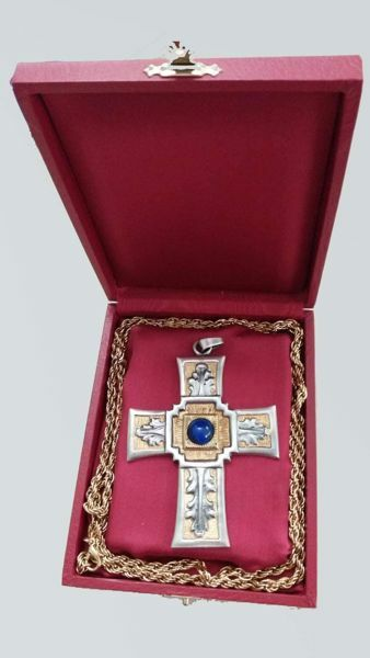 Picture of Rigid Case for Pectoral Cross red Satin padded hard box