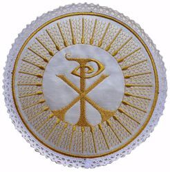 Picture of Pall Eucharistic Chalice Cover Polyester Ivory Violet Red Green cm 17x17 (6,7x6,7 inch) Altar Linen