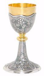 Imagen de Cáliz eucarístico H. cm 20,5 (8,1 inch) Ramas de Uva de latón cincelado Plata Bicolor para Altar Vino Santa Misa