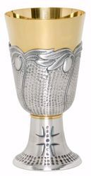 Picture of Liturgical Chalice H. cm 17 (6,7 inch) Cross Olive in chiseled brass Gold Silver for Holy Mass Altar Wine