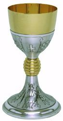 Picture of Liturgical Chalice H. cm 19 (7,5 inch) Cross Lamb Grapes Ears of Wheat in chiseled brass Gold Silver for Holy Mass Altar Wine