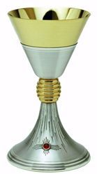 Imagen de Cáliz eucarístico H. cm 20 (7,9 inch) con Nudo Cruz Piedra Swarovski Roja de latón cincelado Oro Plata para Altar Vino Santa Misa