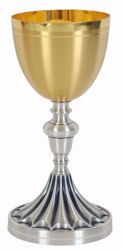 Picture of Liturgical Chalice H. cm 22 (8,7 inch) with Knot decorated base in brass Gold Silver for Holy Mass Altar Wine