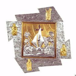Picture of Wall mounted Tabernacle cm 41x41 (16,1x16,1 inch) Boat Grapes Ears of Wheat Evangelists in brass with bicolor Door Gold Silver for Church