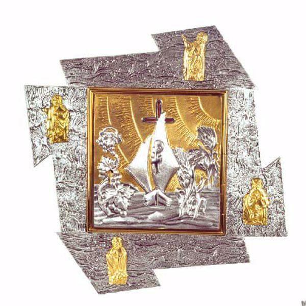 Immagine di Tabernacolo da incasso a muro cm 41x41 (16,1x16,1 inch) Barca Uva Spighe Evangelisti ottone Porta bicolore Oro Argento Ciborio da parete