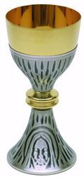 Picture of Liturgical Chalice H. cm 21 (8,3 inch) Holy Face of Jesus in brass Gold Silver for Holy Mass Altar Wine