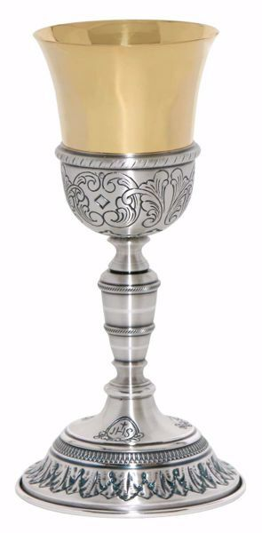 Picture of Liturgical Chalice H. cm 25 (9,8 inch) corolla shape with Leaves IHS Symbol in chiseled brass Gold Silver for Holy Mass Altar Wine