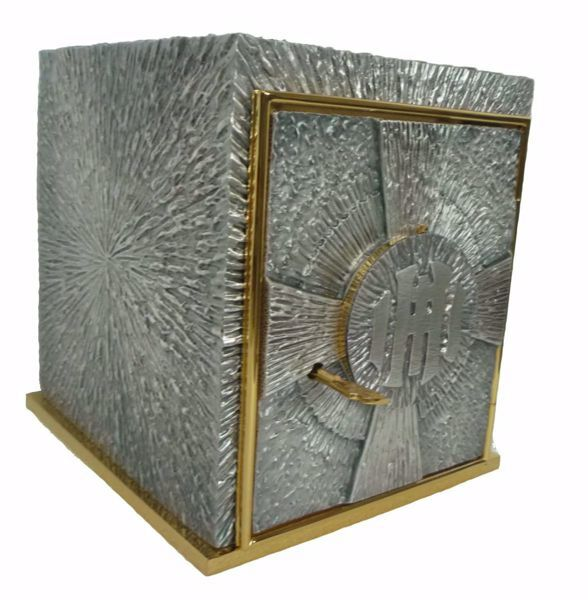 Picture of Altar Tabernacle with Exposition cm 21x25x5 (8,5x9,8x2,0 inch) IHS Symbol in bronze Silver for Church