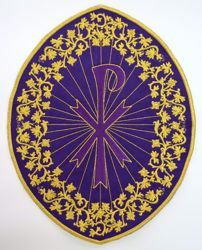Picture of Oval Embroidered Iron on Applique Patch Pax cm 26,4x33,9 (10,4x13,3 inch) on Satin Ivory Red Green Purple Chorus Emblem Decoration for liturgical Vestments