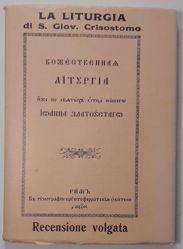 Picture of Divina liturgia S. Patris nostri Iohannis Chrysostomi. Ediz. vulgata. Ediz. slava