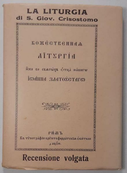 Imagen de Divina liturgia S. Patris nostri Iohannis Chrysostomi. Ediz. vulgata. Ediz. slava