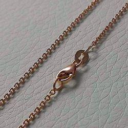 Immagine per la categoria Catene Oro Rosa